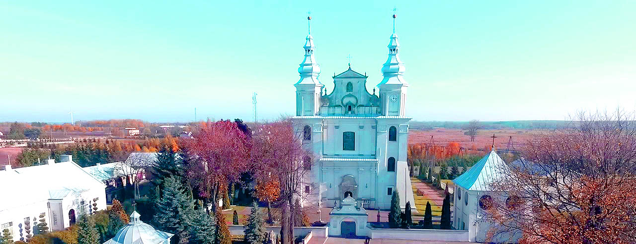 Parafia Rzymsko-Katolicka